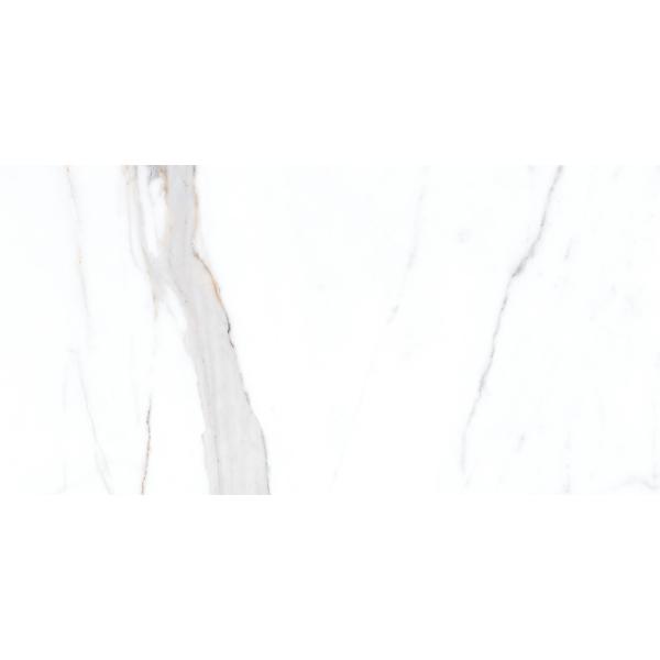 gresie, VENATO WHITE